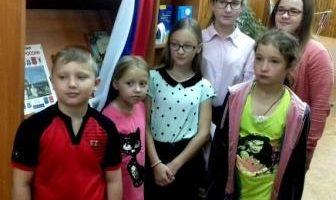Государственному флагу страны посвящается…