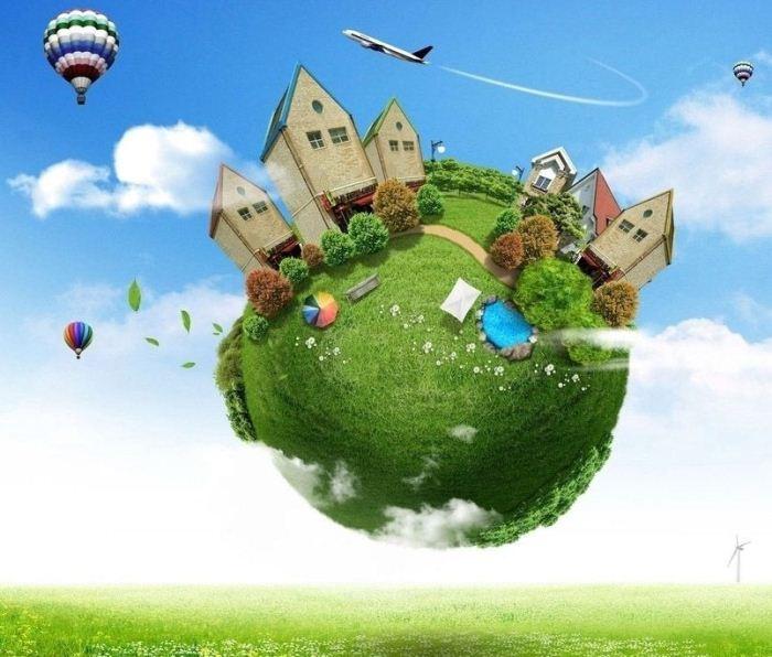 Земля — наш общий дом