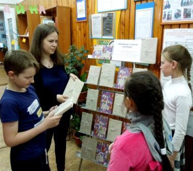 Библиосумерки  в библиотеке МАГИИ и ВОЛШЕБСТВА