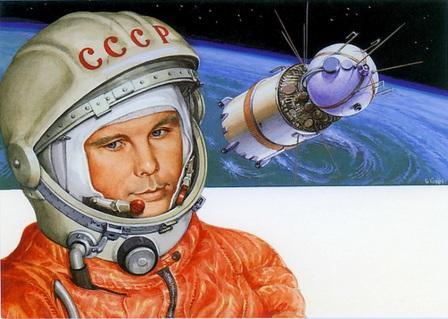 Дню космонавтики посвящается