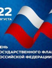 Символы моей страны