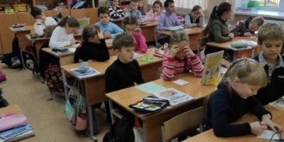 """Познавательная игровая программа """"Витя Малеев в школе и дома"""""""